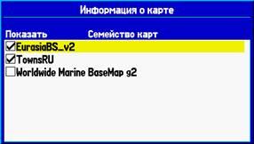GPSMAP585_12