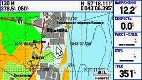 GPSMAP585_13