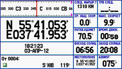 GPSMAP585_18