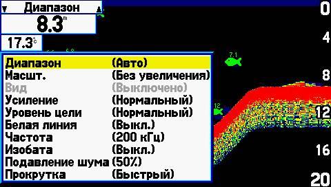 GPSMAP585_30